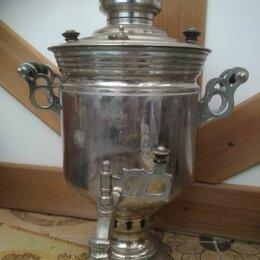 Самовары - Самовар дровяной/угольный/жаровый, 0