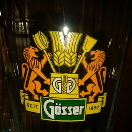 Этикетки, бутылки и пробки - Бокалы пивные Gösser, 0