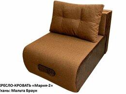 """Кресла - ✔️ Кресло-кровать """"Мария-2"""" ткань Мальта Браун, 0"""