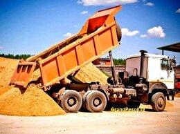 Строительные смеси и сыпучие материалы - Песок карьерный, 0