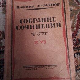 Наука и образование - Ленин. Собрание сочинений. том 16., 0