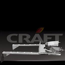 Уголки, кронштейны, держатели - Стеновое крепление раздвижное № 1 (201) ф 200 Craft, 0