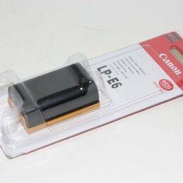 Аккумуляторы и зарядные устройства - Аккумуляторы LP-E6 для Canon (5Dm2, 5Dm3, 6D), 0