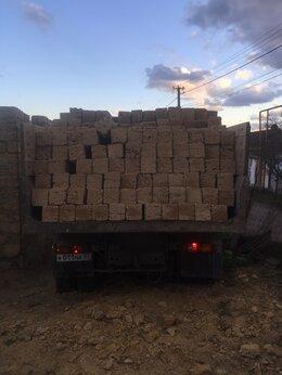 Строительные блоки - Камень Ракушка ракушняк ракушечник из Карьера , 0