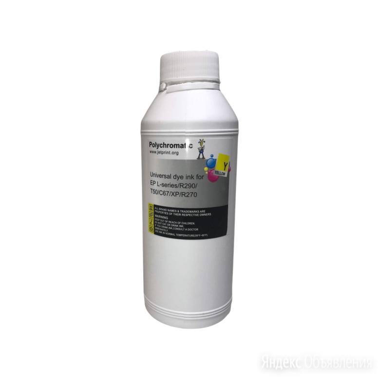 Чернила Polychromatic для Epson L800 / L200 / R270 по цене 550₽ - Картриджи, фото 0
