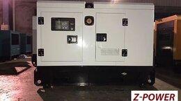 Электрогенераторы - Генераторы и электростанции 120 кВт, 0