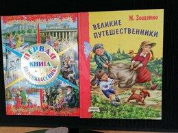 Детская литература - Красочные большеформатные детские книги, 0