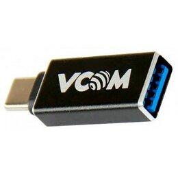 Компьютерные кабели, разъемы, переходники - Переходник OTG USB 3.1 TypeC -- USB 3.0 Af, 0