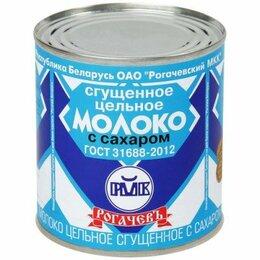 Продукты - Молоко Рогачевъ сгущенное цельное с сахаром 380 г, 0