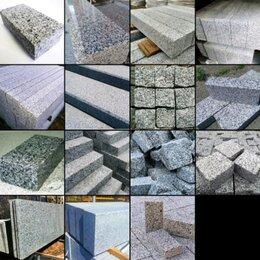 Тротуарная плитка, бордюр - Природный камень. Гранит. Брусчатка. Тротуарная…, 0