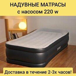 Кровати - Надувной матрас Надувная кровать Intex с насосом…, 0