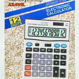 Калькуляторы - ЭЛЕКТРОННЫЙ КАЛЬКУЛЯТОР AX-999L, 0