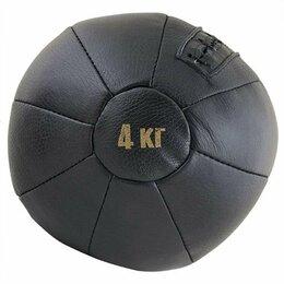 Фитболы и медболы - Медбол FS№4000 4 кг нат. кожа, 0