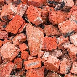Кирпич - Бой кирпича, бой бетона, асфальтовый скол (599), 0