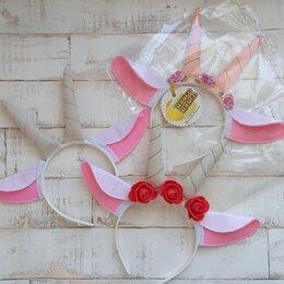 Карнавальные и театральные костюмы - Ободок рожки козочки к костюму  Козы , 0