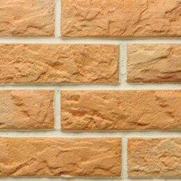 Строительные блоки - РВАНЫЙ КАМЕНЬ МИНИ 70x240 (0,84м2-42шт*0,020), 0
