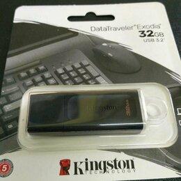 USB Flash drive - Флешка 32Gb Kingston Data Traveler, 0
