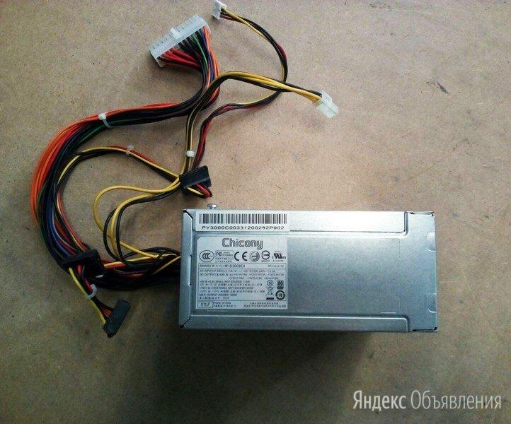 БП/300W/slim/Chicony HP-D3008E0 по цене 450₽ - Блоки питания, фото 0