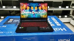 Ноутбуки - ноутбук Игровой MSI i5-8300H 8Гб NVMe SSD  1000 …, 0