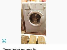 """Стиральные машины - Стиральная машина """"Индезит"""", 0"""