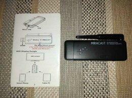 ТВ-приставки и медиаплееры - Chromecast, 0