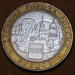 Монеты - Монеты для коллекции Монета 10 рублей 2016 год…, 0