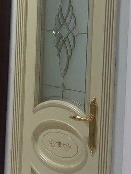 Межкомнатные двери - Дверь Б/У, 0