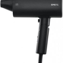 Фены и фен-щётки - Фен для волос Xiaomi Smate Hair Dryer Black (SH-A162), 0