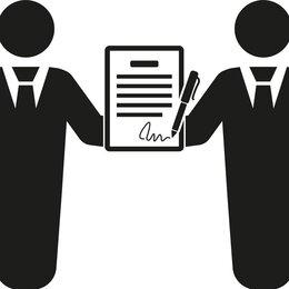 Финансы, бухгалтерия и юриспруденция - Составить договор, помощь Юриста, 0
