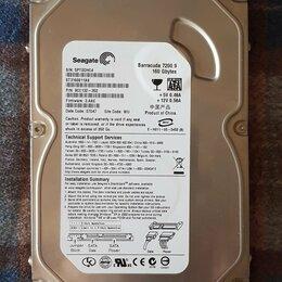 Внутренние жесткие диски - Жесткий диск Seagate Barracuda 160 GB ST3160811AS, 0