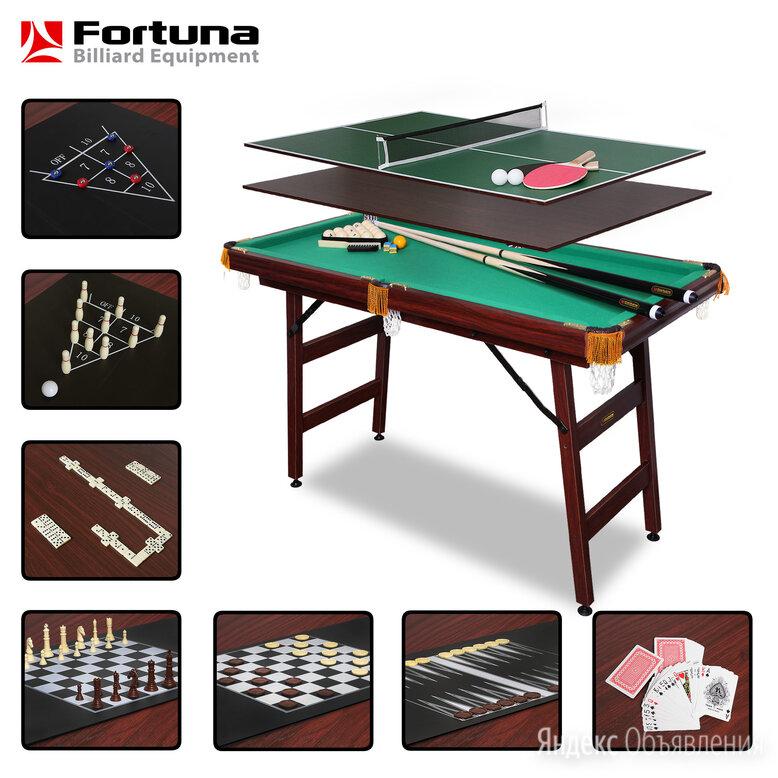 Игровой стол FORTUNA русская пирамида 4 фута 9 в 1 с комплектом аксессуаров по цене 20490₽ - Настольные игры, фото 0