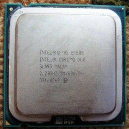 Процессоры (CPU) - Intel® Core™2 Duo E4500, 0