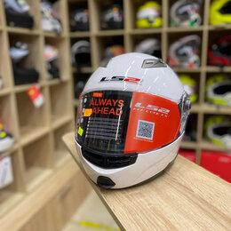 Мотоэкипировка - Шлем модуляр Ls2 FF370 Подъемный подбородок Очки, 0