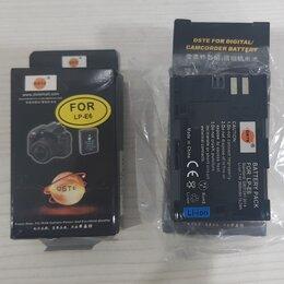 Аккумуляторы и зарядные устройства - Аккумулятор LP-E6, 0