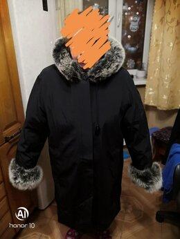 Пальто - Польто, 0