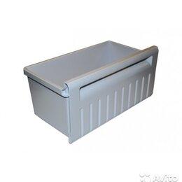 Аксессуары и запчасти - Для холодильника Стинол ящик нижний в морозилку, 0