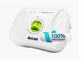Очистители и увлажнители воздуха - Озонатор-ионизатор   АЛТАЙ - уничтожает вирусы и…, 0