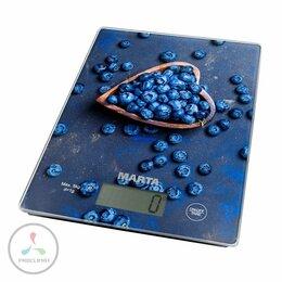 Кухонные весы - Весы кухонные MARTA MT-1634 черничная россыпь, 0