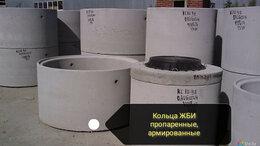 Железобетонные изделия - Кольца ЖБИ - КС 10, 15, 20, ПП / ПН 10, 15, 20 -…, 0