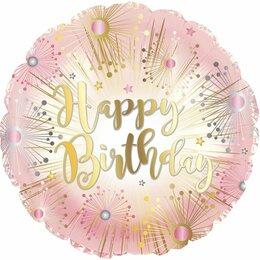 Воздушные шары - Шар (18''/46 см) Круг, С Днем рождения…, 0