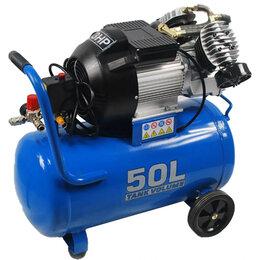 Воздушные компрессоры - Компрессор поршневой 50л, 0