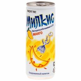 Очищение и снятие макияжа - Газированная вода Milkis манго 250 мл, 0