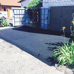 Строительные смеси и сыпучие материалы - Асфальтирование дворовых территорий, 0