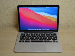 Ноутбуки - MacBook Pro 13 2015 топовый core i7/16/512, 0