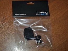 Аксессуары для экшн-камер - GoPro Tripod Mounts (новые, запечатанные), 0