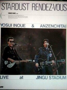 Видеофильмы - VHD диск – Japan Rock! – Yosui Inoue &…, 0