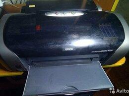 Принтеры и МФУ - Принтер Epson Stylus Photo R200, 0