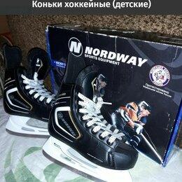Коньки - Коньки хоккейные (детские), 0