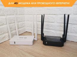 Проводные роутеры и коммутаторы - WiFi роутер для 4G Модема - Прошивка Zyxel 300-Pro, 0