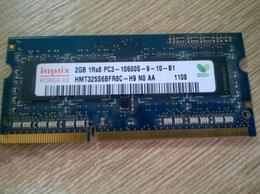 Модули памяти - RAM SO-DIMM Hynix DDR3 2048/10600/1333, 0